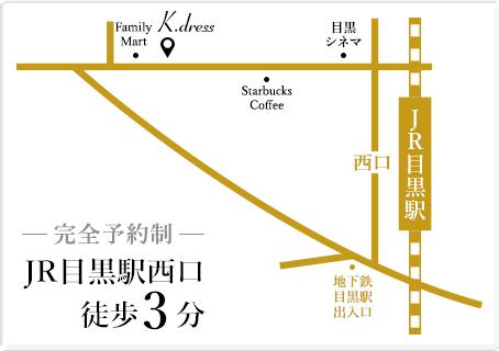 地図 JR目黒駅西口徒歩3分